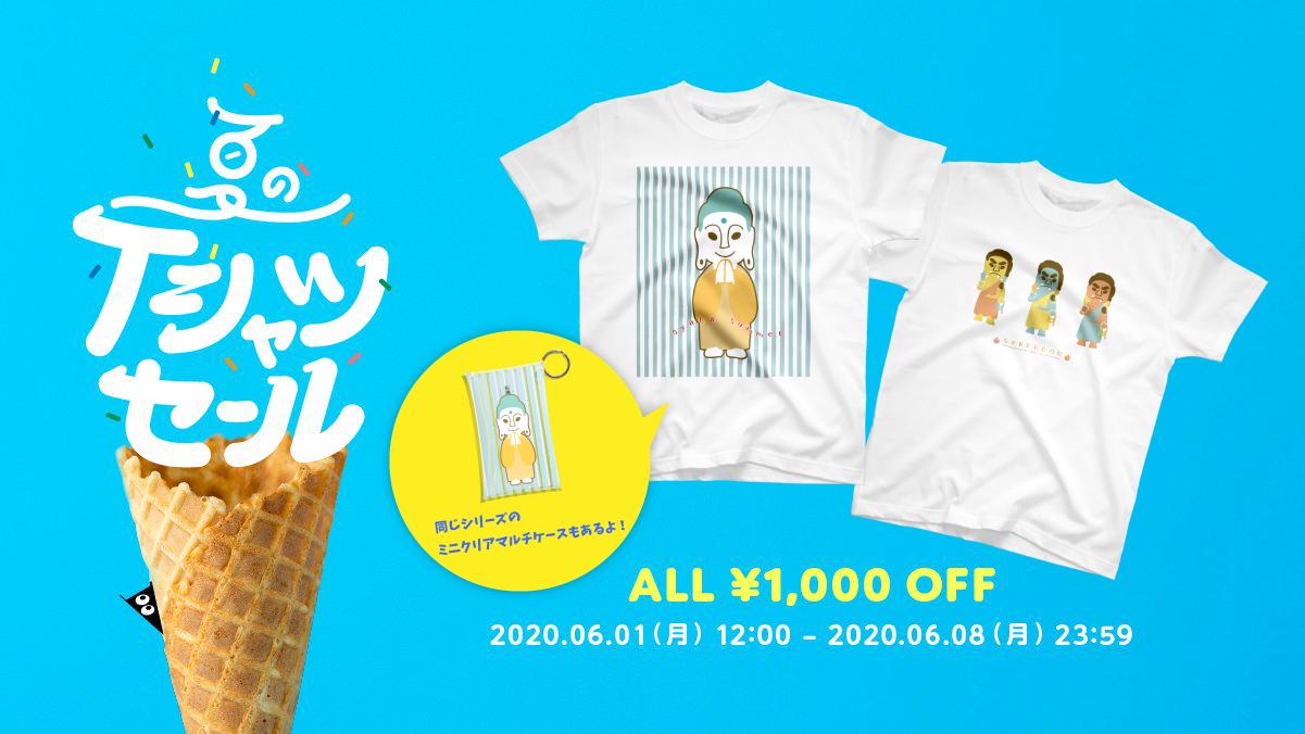 夏の仏像Tシャツ(新作)